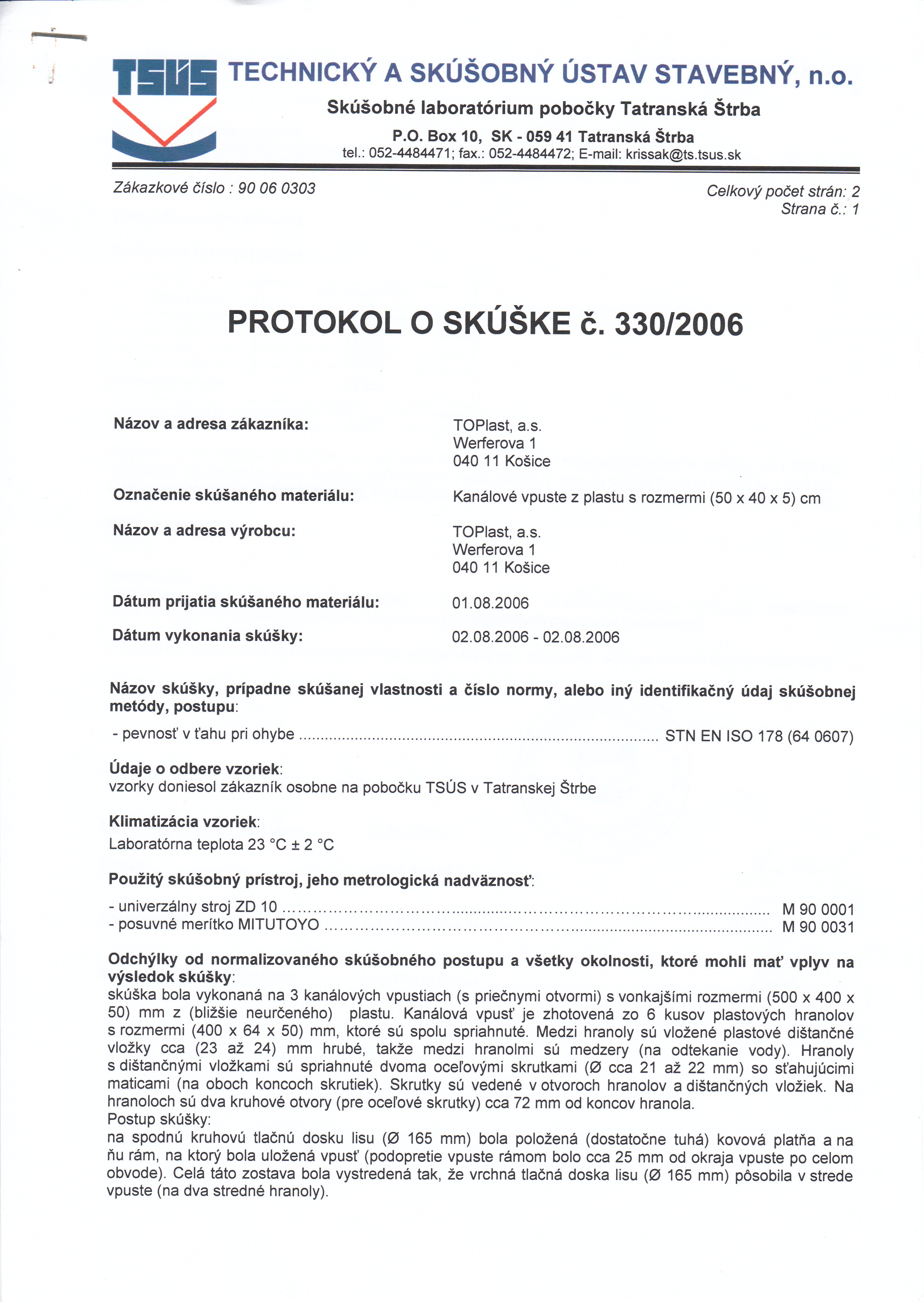 Certificates and reports manufacture and sale of topeco products 4 protokol o skke tsus pevnosg yelopaper Gallery