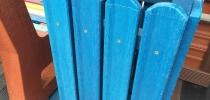 a) Cestino dei rifiuti quadrato